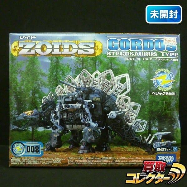 タカラトミー ZOIDS RZ-008 ゴルドス ステゴサウルス型