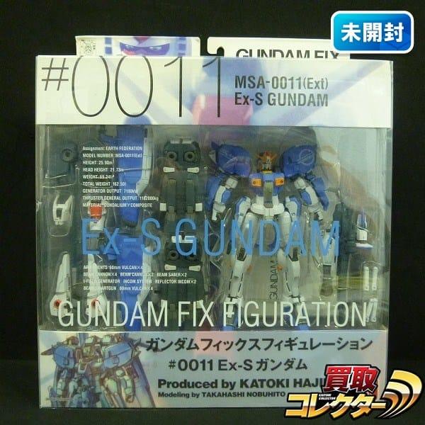GFF #0011 Ex-S ガンダム BANDAI / ガンダム・センチネル