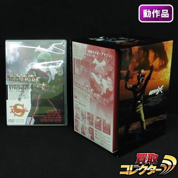 DVD 仮面ライダーストロンガー vol.4 初回生産限定 収納BOX 付き