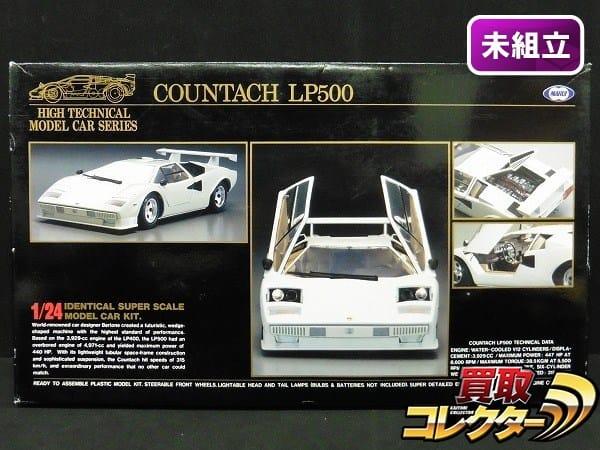 マルイ 1/24 ランボルギーニ カウンタック LP500 /COUNTACH