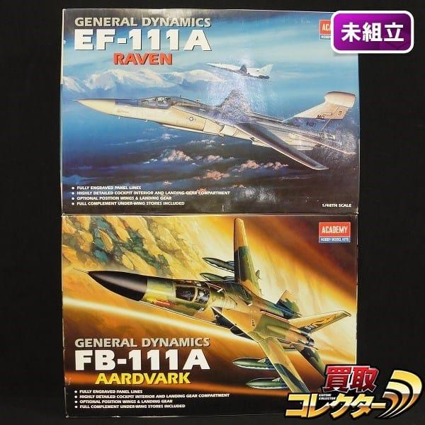 アカデミー 1/48 EF-111A レイブン FB-111A アードバーク