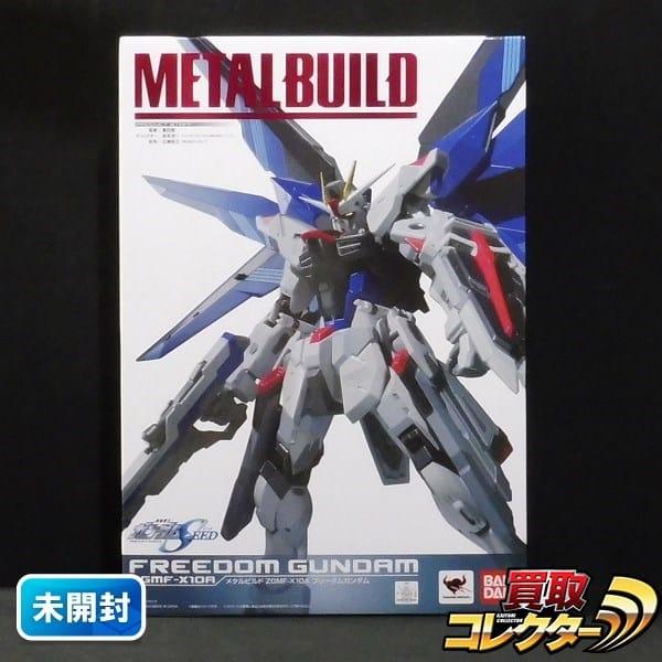 METAL BUILD メタルビルド フリーダムガンダム / SEED