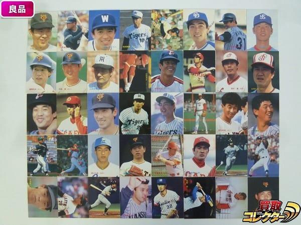 カルビー プロ野球 カード 1986年版 No.1~172 40枚まとめ_1
