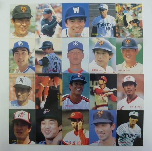 カルビー プロ野球 カード 1986年版 No.1~172 40枚まとめ_2