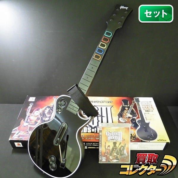 PS3 ギターヒーロー3 レジェンドオブロック コントローラ同梱