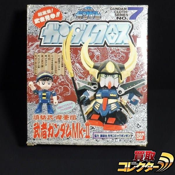 SDガンダムクロス 武者ガンダムMk-II / プラモ狂四郎