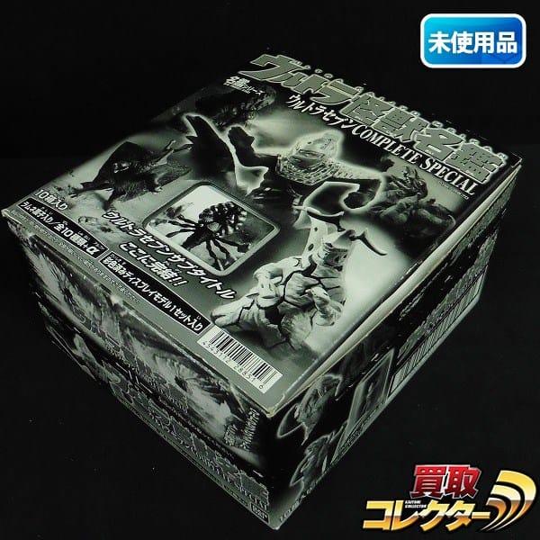 ウルトラ怪獣名鑑 ウルトラセブン コンプリートスペシャル BOX