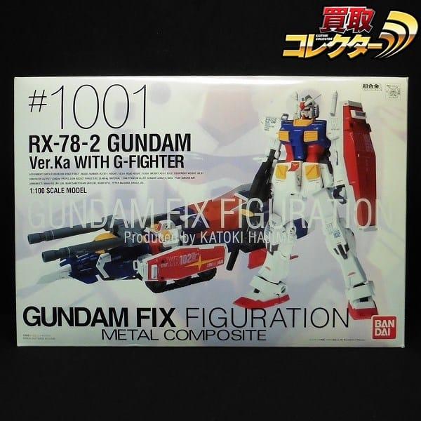 GFF メタルコンポジット RX-78-2 ガンダム with Gファイター