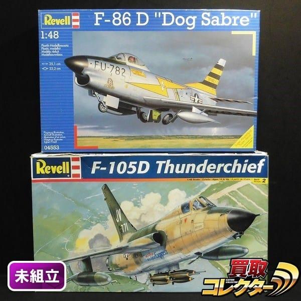 レベル 1/48 F-86D ドッグセイバー F-105D サンダーチーフ