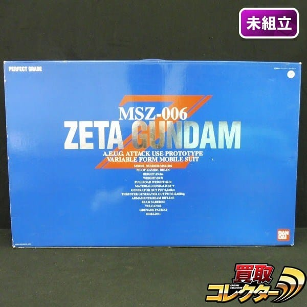 PG 1/60 MSZ-006 ゼータガンダム 未組立 / 機動戦士Zガンダム