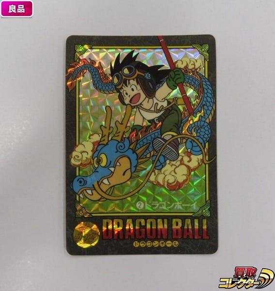 ドラゴンボール カードダス ビジュアルアドベンチャー 2