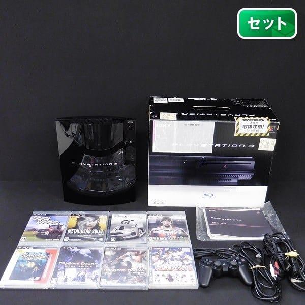 PS3 20GB CECHB00 本体 + ソフト8本 / プレイステーション