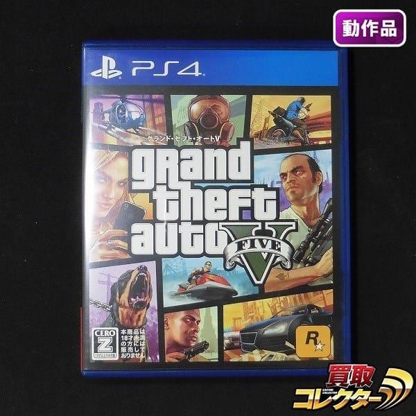 PS4 グランドセフトオート5 / プレイステーション4