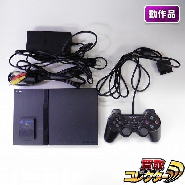 PS2 SCPH-70000 薄型 本体 一式セット メモリーカード付