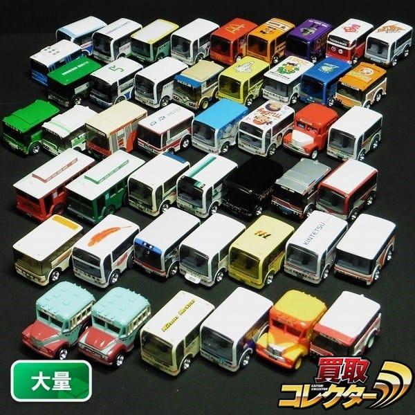 チョロQ 大量 バス 道南 京急 JR 日本 奈良交通 東京近鉄他