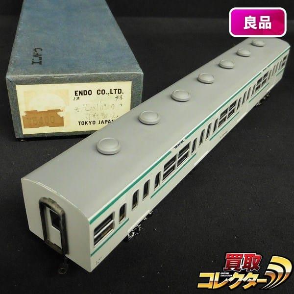 エンドウ HOゲージ 通勤形 モハ102 千代田線 / KTM 鉄道模型