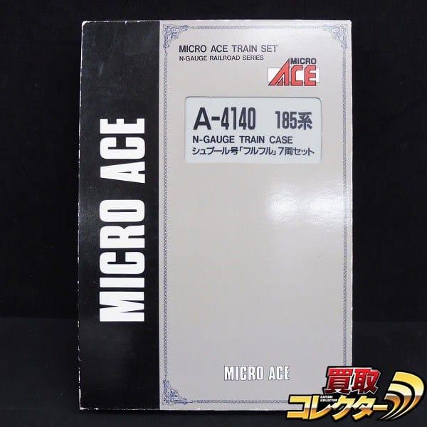 マイクロエース Nゲージ A-4140 185系 シュプール号「フルフル」