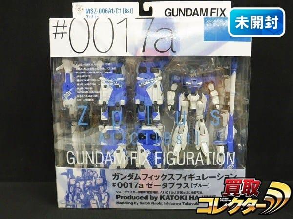バンダイ GFF #0017a ゼータプラス ブルー / Zplus