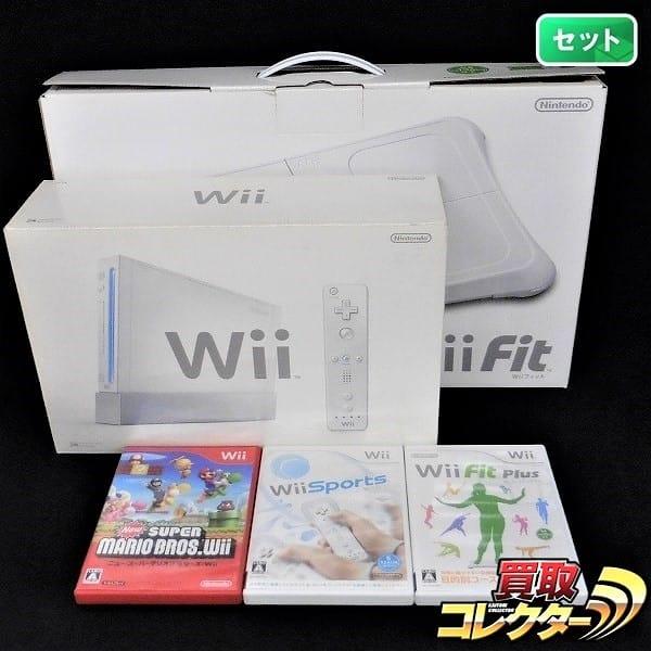 すぐに遊べる! Wii本体 Wii Fit Plus & Sports セット + マリオ