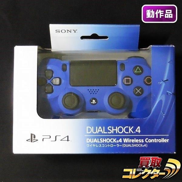 PS4 デュアルショック4 ワイヤレスコントローラー Wave Blue
