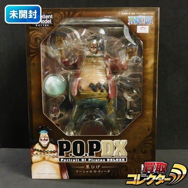P.O.P DX 黒ひげ マーシャル・D・ティーチ / POP ONEPIECE