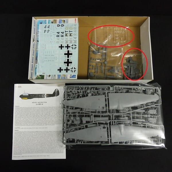 スペシャルホビー 1/48 ユンカース Ju88C-4 / ICM Ju88A-5_3