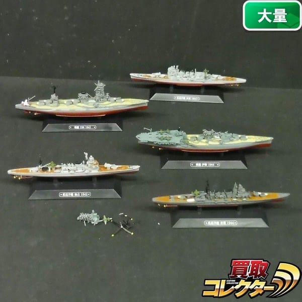 世界の軍艦コレクション 戦艦 日向 伊勢 重巡洋艦 妙高 加古 他