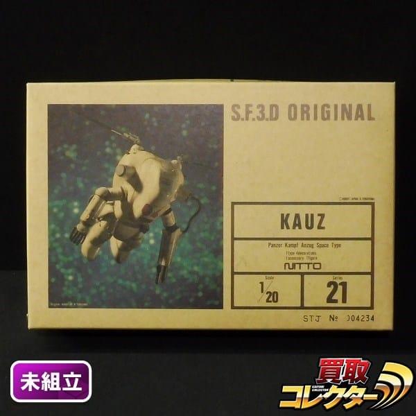 日東 S.F.3.D KAUZ カウツ / Ma.k. マシーネンクリーガー