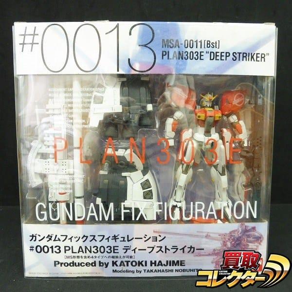GFF #0013 PLAN303E ディープストライカー / カトキハジメ