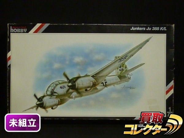 スペシャルホビー 1/72 ユンカース Ju388 K/L ドイツ空軍 爆撃機