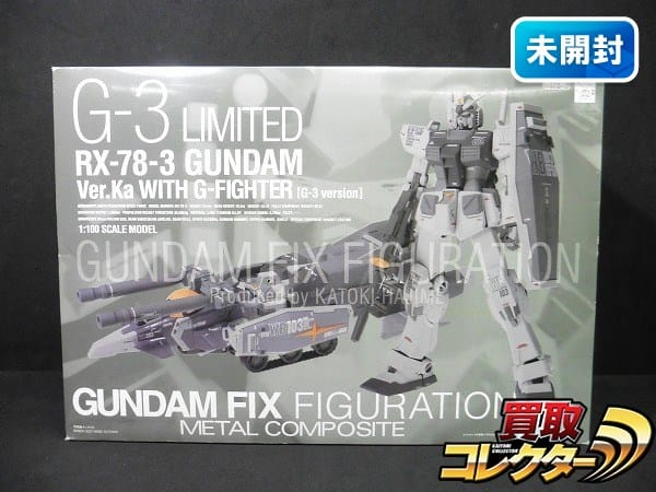METAL COMPOSITE GFF G-3 ガンダム Ver.Ka / BANDAI
