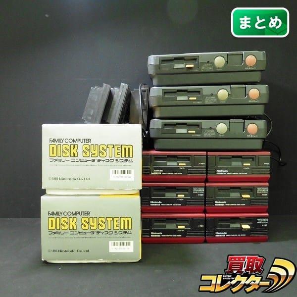 ディスクシステム本体 8台 + RAM 3台 + ツインファミコン 3台