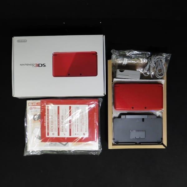 ニンテンドー3DS 本体 メタリックレッド 箱 説明書有り / AR