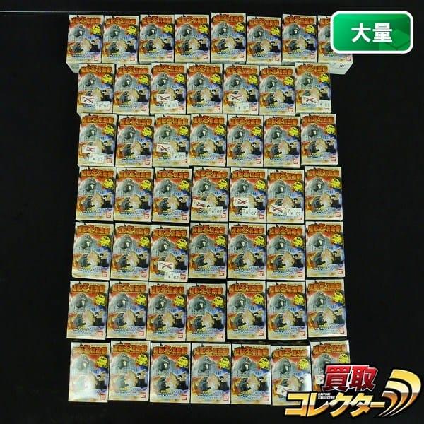ゴジラ 怪獣王倶楽部 かいじゅうおうくらぶ 全15種 フルコンプ