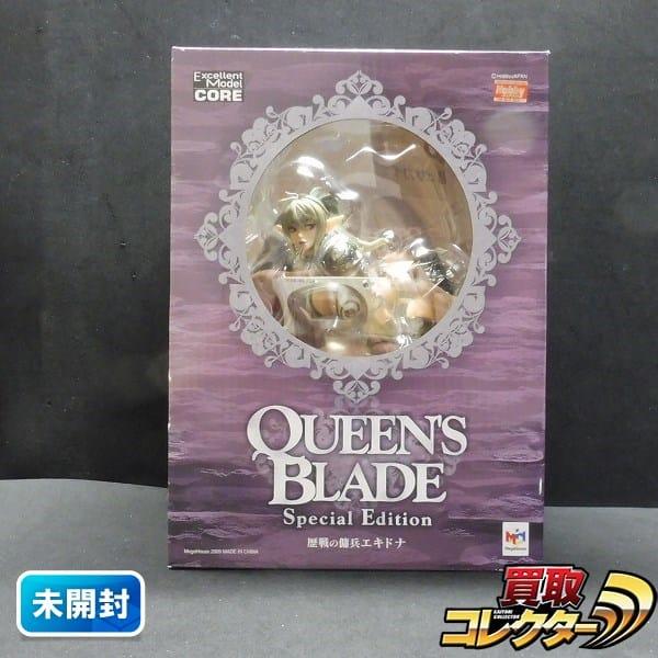 メガハウス クイーンズブレイド Special Edition エキドナ