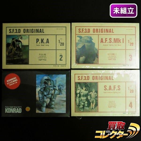 日東 S.F.3.D KONRAD P.K.A S.A.F.S A.F.S.Mk I / Ma.K