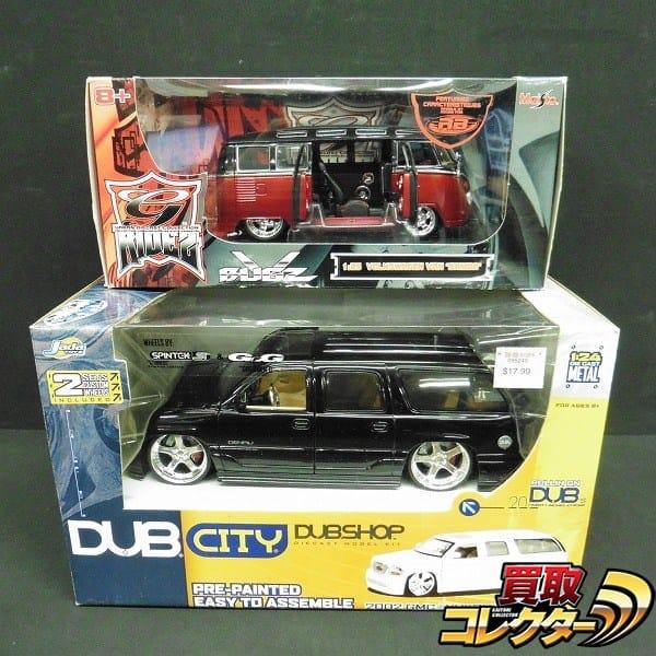 Jada マイスト 1/24 GMC ユーコン 1/25 VW バン サンバー 2種