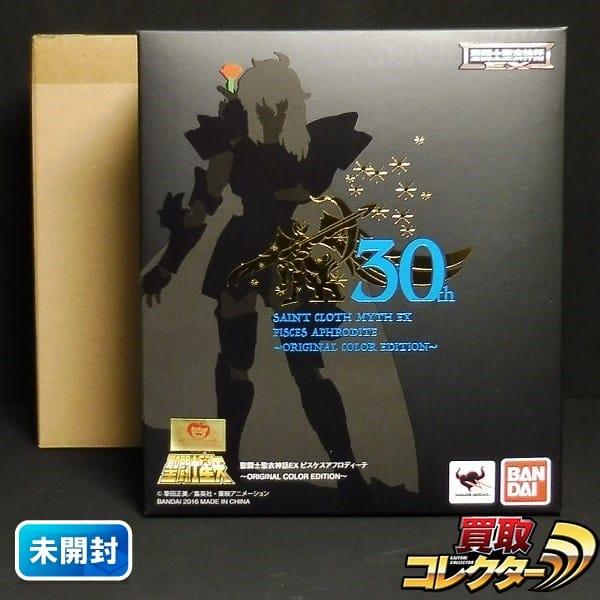 聖闘士聖衣神話EX ピスケスアフロディーテ OCE