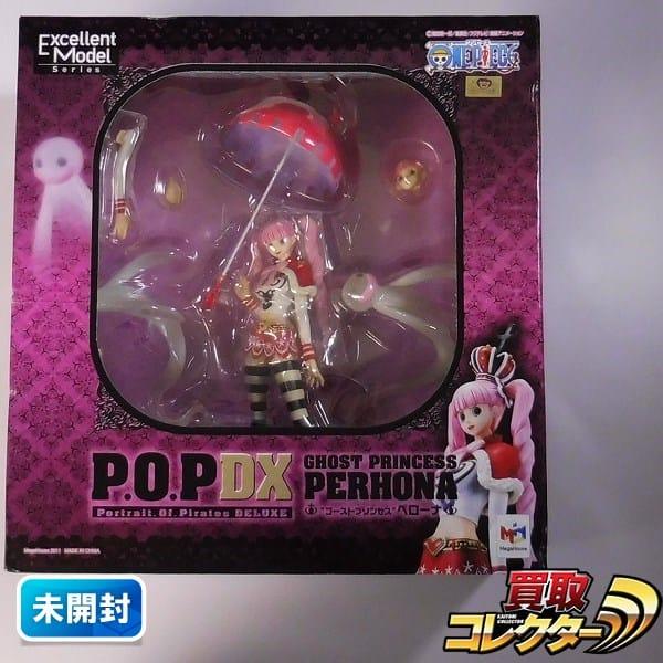 P.O.P DX ゴーストプリンセス ペローナ / POP ONE PIECE