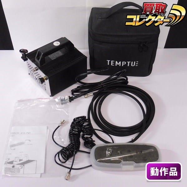 TEMPTU S-ONE 2点セット コンプレッサー + エアブラシ SP-35