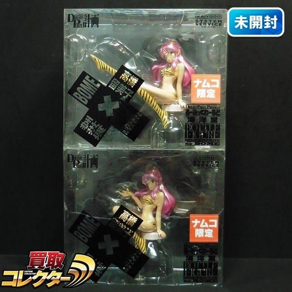 ナムコ限定 海洋堂 BOフィギュア BOME ラムちゃん 2種