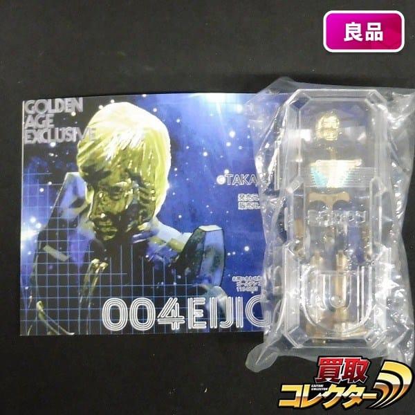 タカラ 限定版 ミクロマン ゴールデンエイジ 004 /小さな巨人