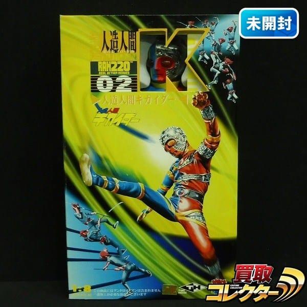 メディコム・トイ RAH220 1/8 人造人間キカイダー /東映