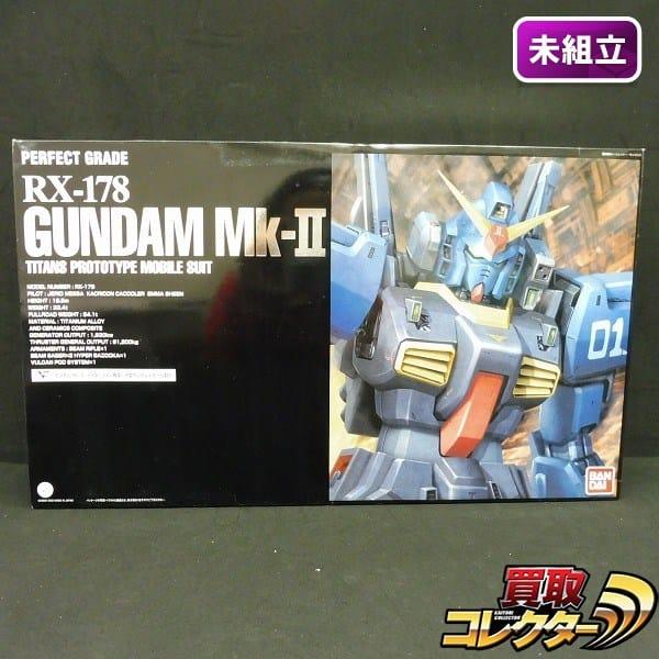 PG 1/60 RX-178 ガンダムMk-II ティターンズ / Zガンダム