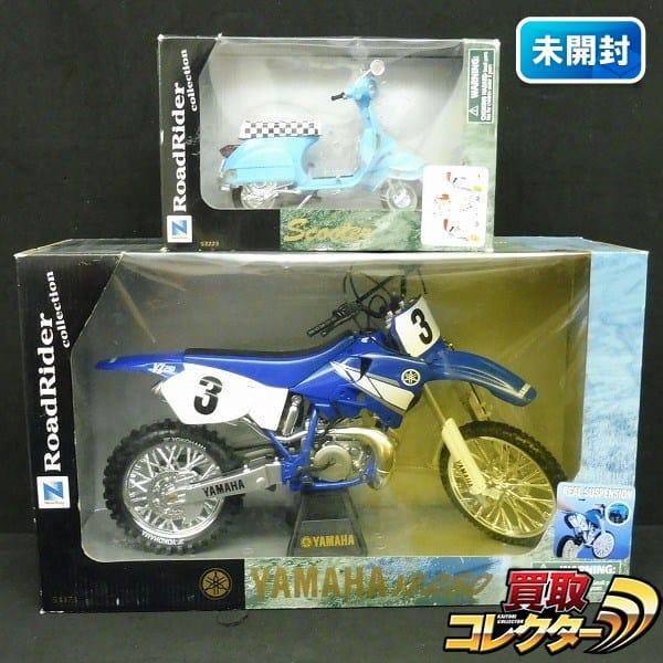 NewRay 1/6 1/12 ロードライダーコレクション ヤマハ YZ250 他