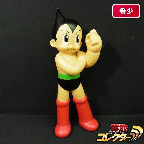 ビリケン商会 ソフビ 鉄腕アトム / 1998 手塚治虫 約45cm