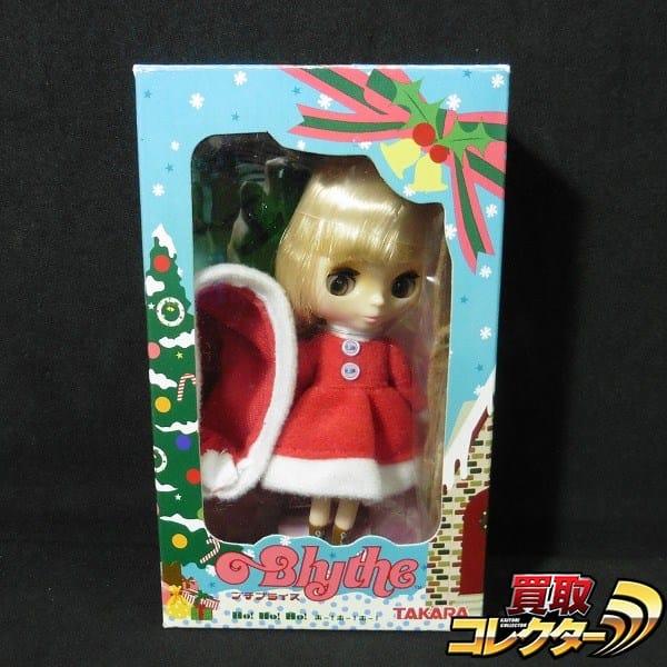 プチブライス ホー!ホー!ホー! / Blythe HO! HO! HO! クリスマス