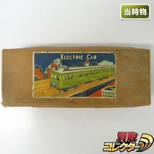 A1 TOYS 当時 ELECTRIC CAR ブリキ 電車 エレクトリックカー