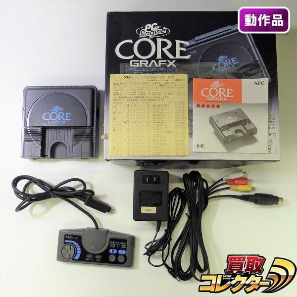 PCエンジン コアグラフィックス CORE GRAFX / Huカード
