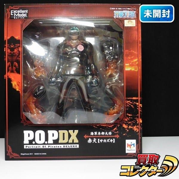 ONE PIECE P.O.P DX 海軍本部大将 赤犬 サカズキ / POP